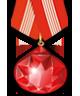 مدال حضور
